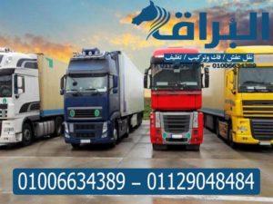 شركة نقل الاثاث بدار السلام