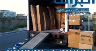 خدمات نقل الاثاث بمدينة 6 اكتوبر